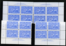 Canada Scott 302 Matching Plate Blocks MNH F-VF, 1951 Fisheries (UTC $1200)