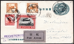 China - Domestic Nanking to Shanghai Registered Airmail Stationery