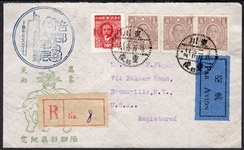 China Registered Airmail Cover with Cachet, 1946, Chungking to New York