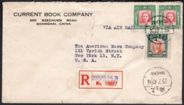 China Registered Airmail Cover, 1947, Shanghai to New York