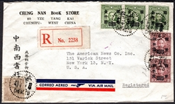China Registered Airmail Cover, 1947, Chengtu to New York