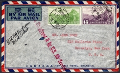 China Airmail Cover, Shanghai to New York