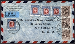 China Airmail Cover, Tientsin to New York, 1948, Inflationary Period