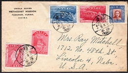 China Cover, Missionary Mail, Foochow to Nebraska, 1947, With Enclosure