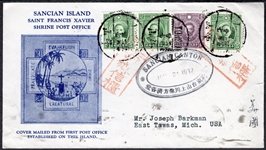 China Cover with Shrine Post Office Cachet, 1937, Sancian Island (Canton) to Michigan