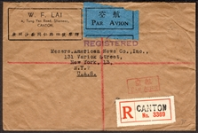 China Registered Airmail Cover, 1948, Inflation Period Canton to New York