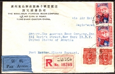 China Registered Airmail Cover, 1948, Canton to New York, Interesting Back Stamps