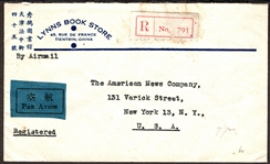 China Registered Airmail Cover, 1946, Tientsin to New York