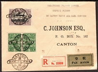 China 1936 First Flight Cover - Canton Hanoi Airmail Service