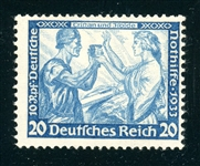 Germany Scott B55 MNH Fine, Wagner (SCV approx  $1150)