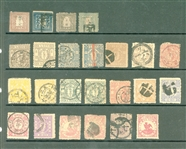 Japan Early 19th Century Issues (Est $100-1000)