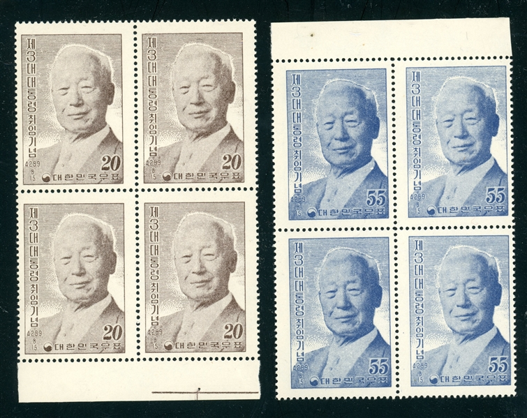 Korea Scott 227-228 MNH Complete Set in Blocks, Pres. Syngman Rhee (SCV $680)