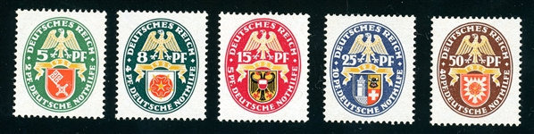 Germany Scott B28-B32 MNH Complete Set, F-VF (SCV $180)