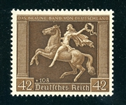 Germany Scott B119 MNH Complete, F-VF, 1938 Issue (SCV $115)
