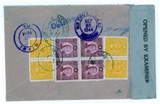 China Registered Airmail Censored Cover, 1944, Chungking to New York