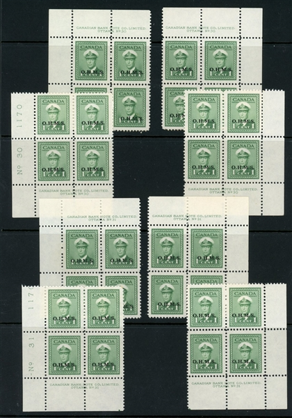 Canada Scott O1 MLH Matching Plate Blocks, Plate #30, #31 (UTC $662)