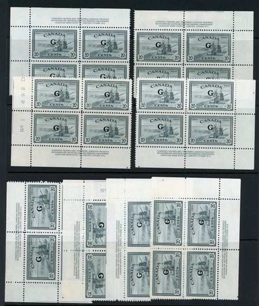 Canada Scott O23 MLH Matching Plate Blocks, Plates #1, #2 (UTC $800)