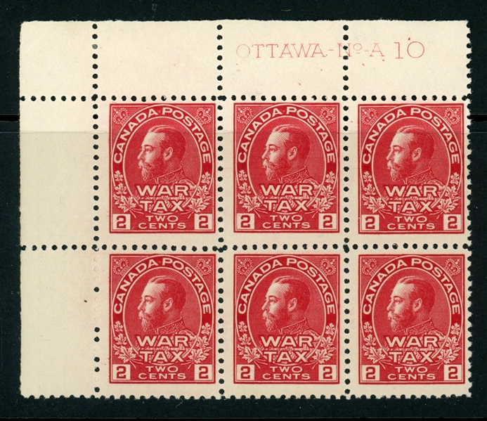 Canada Scott MR2 MLH Plate Block/6 F-VF (SCV $390)