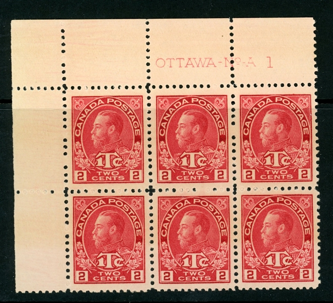Canada Scott MR3 MNH, F-VF Plate Block/6 (SCV $600)