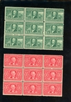 USA Scott 323-324 MNH Multiples of 9, F-VF (SCV $1080)