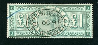 Great Britain Scott 124 Used F-VF, 1891 £1 Issue (SCV $800)