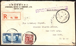 China Registered Cover, 1931, Tientsin to New York