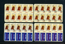 Bosnia (Croat Admin) Rare Booklet Cards, Scott 27a-30a (SCV $405)
